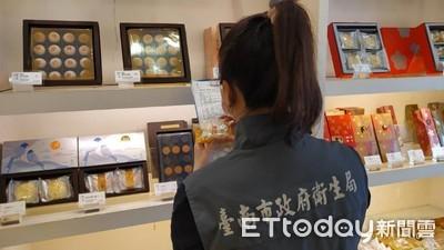 台南中秋應景食品抽驗合格率98%