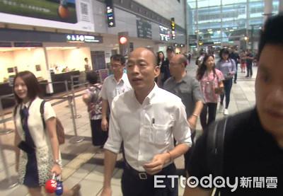 不到下班時間 韓國瑜離開高雄衝台北