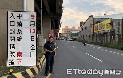 中秋連假國道管制 平鎮系統13日封閉