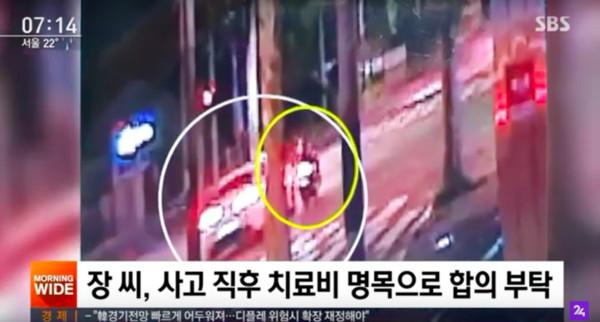 ▲▼19歲韓男星酒駕「還找人頂罪」:我是議員兒子! 媽崩潰找受害者和解。(圖/翻攝自韓網)