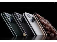 影/蘋果發表會七大新訊速覽:iPhone 11系列與Apple Watch 5亮相!