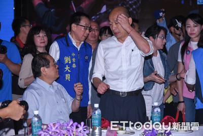 韓國瑜再爆粗口!評丁守中選北市長被抹黑 「溫吞吞提不出個屁」