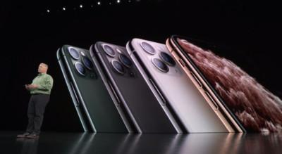 蘋果12年首次 iPhone新機降價