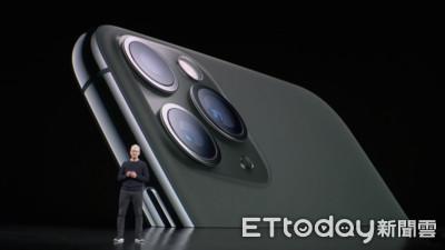 蘋果發表會懶人包 6大新品一次看