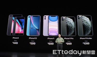 iPhone 11價格親民 網激推:真香