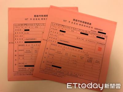 【節稅第一步】22日前申請自用住宅 適用稅率省很大