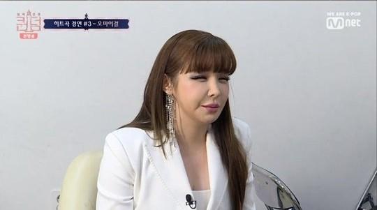 ▲▼朴春在《Queendom》表示不認識Oh My Girl。(圖/翻攝自Mnet)