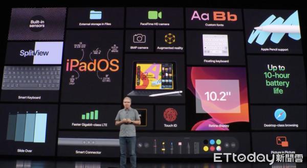 全新iPhone 12價格搶先曝!內幕專家揭「秋季發表會」流程 9月這2個時間點