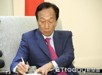 黃國昌向郭台銘參選拋「四問」