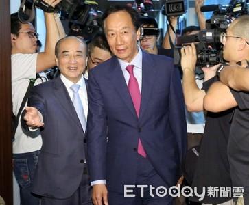 快訊/郭台銘不選 國民黨:忐忑不定的心情終於落下