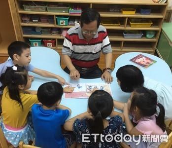 中華醫大幼保系師生創作性平教育繪本