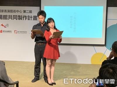阮劇團《十殿》融合台灣5大奇案