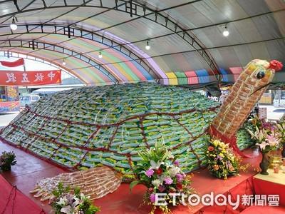 1萬3千斤超大神龜 四結楅德廟開光點睛