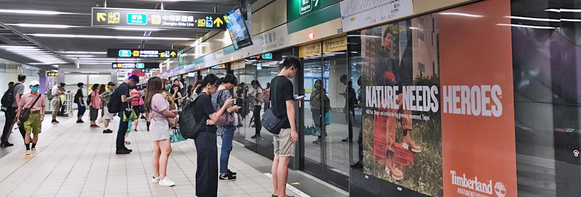 松江南京站月台閘門貼