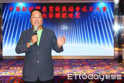 中華新媒體協會 王令麟任理事長
