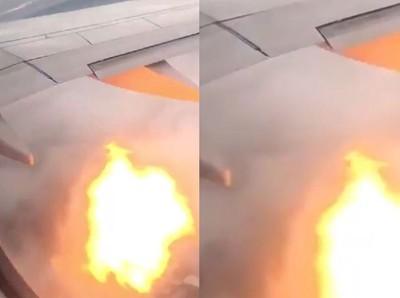起飛10分鐘引擎冒火 乘客留遺言