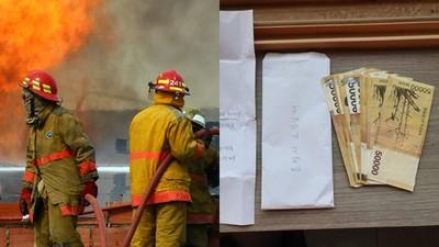 交班完多一只「白信封」 消防局收到神秘謝禮 神秘客感動打火弟兄