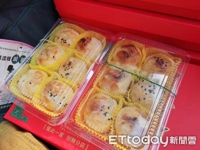 不二坊蛋黃酥 代購 1盒1580元