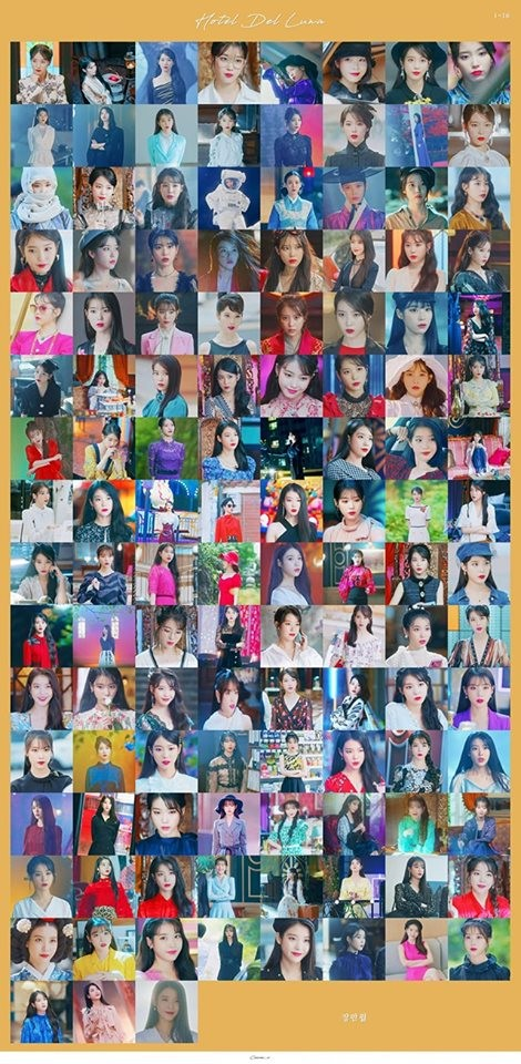 ▲粉絲統計IU在《德魯納酒店》共換了133套服裝。(圖/翻攝自아이유는 아이가 아니에유臉書)