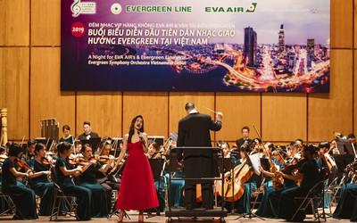長榮交響樂團跨海越南首演