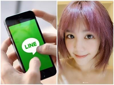 挖出男友LINE「隱藏聊天室」SOP曝光!