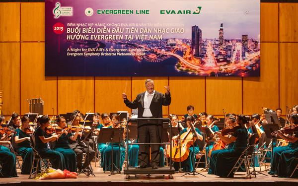 ▲▼長榮集團在越南舉辦音樂會。(圖/長榮提供)