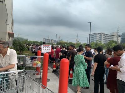 「茅台酒」進攻上海Costco!價差驚人