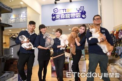 擁抱寵物商機 東森寵物線下門市衝第一