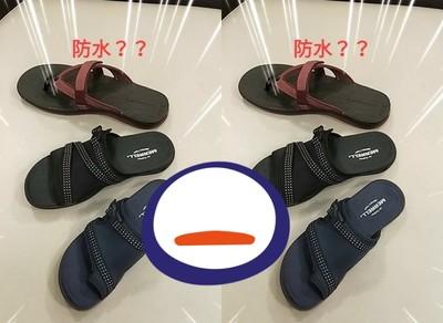 客拿「3雙拖鞋」問哪雙防水:下雨怕腳濕