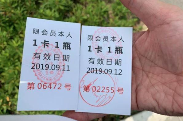 「茅台酒」進攻上海Costco!價差驚人秒搶光...網笑:退卡的人哭暈了
