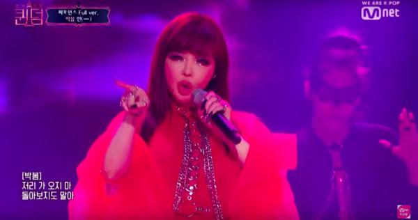 朴春輸給後輩《Queendom》只拿第5! 「怕2NE1看到會難過」