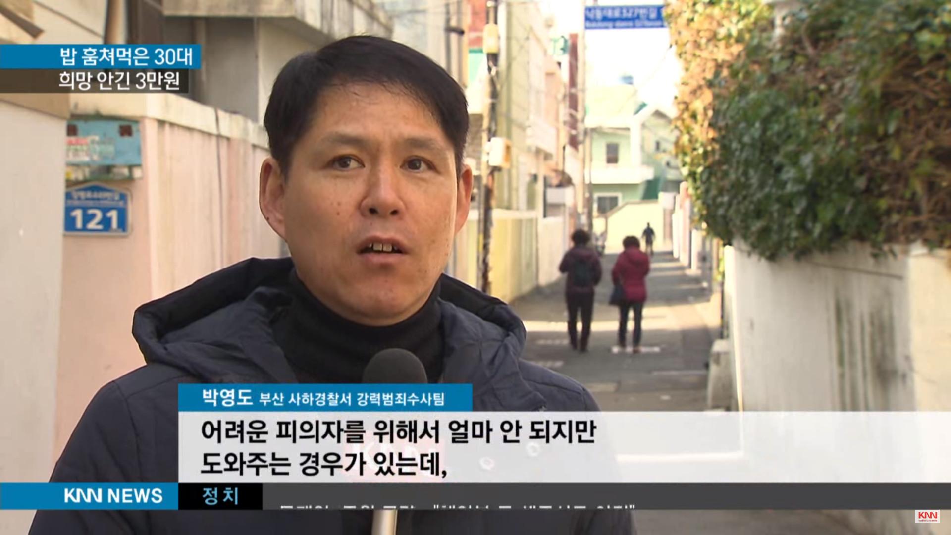 ▲▼竊盜青年受到警察幫助(圖/翻攝自Youtube@KNN뉴스)