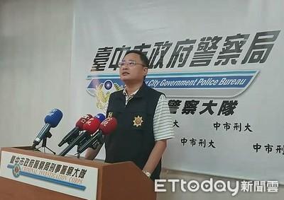 韓國瑜台中行 扒竊鎖定2人受害