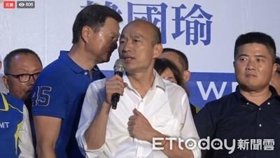 韓國瑜:總統選誰 韓粉瘋狂嘶吼