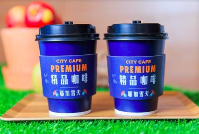 收假提神最強應援!小7精品咖啡第2杯半價 星巴克、伯朗買1送1