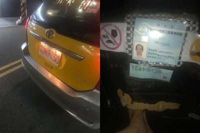 搭小黃西門→新莊「跳表675元」 4外國客逃下車