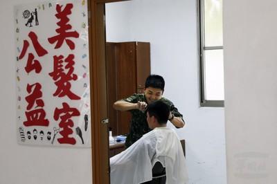 資通支援二大隊公益美髮室傳愛心