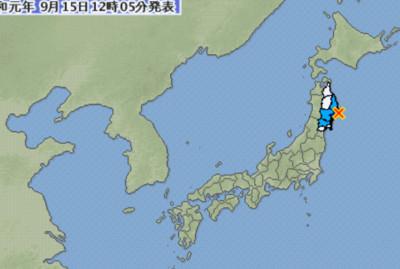 岩手縣地震規模4.3 最大震度3