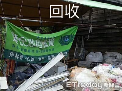 亂丟廢棄物 太魯閣工務段澄清這樣說