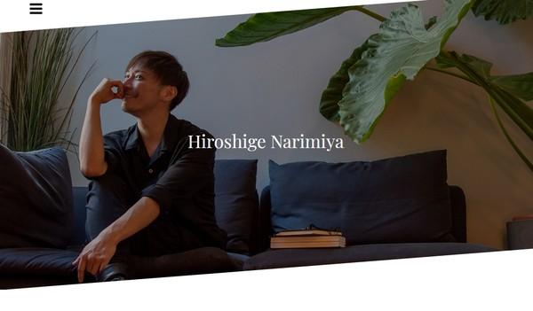 ▲▼成宮寬貴改回本名,現在開設網站販售個人品牌商品。(圖/翻攝自網站/narimiya.net)