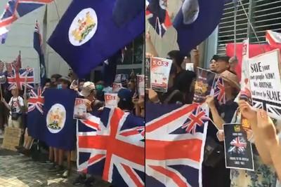 千名港人聚英駐港領事館「促英國採取行動」