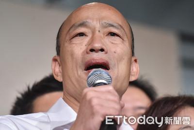 半年前承諾被挖出挨批 韓:2020總統大選不在考量內
