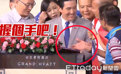 馬英九致詞後…韓國瑜「2度伸手」被忽略