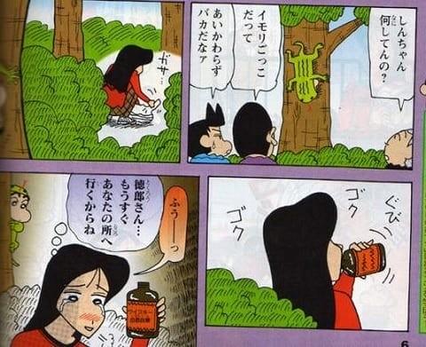 ▲▼《蠟筆小新》松坂梅老師的悲劇愛情故事。(圖/翻攝自推特)