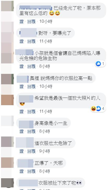 ▲網友反應。(圖/翻攝自SUITANGTANG臉書)