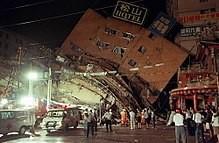 ▲▼921大地震。(圖/翻攝自維基百科)