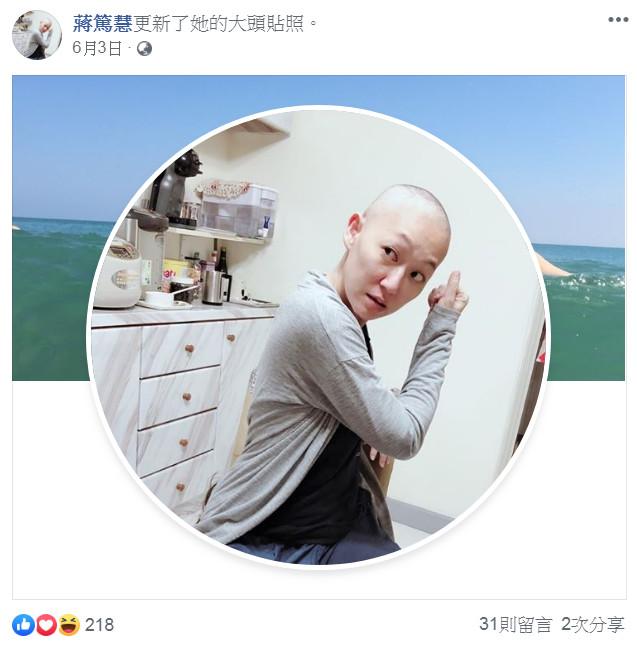 ▲蔣篤慧逝世,享年49歲。(圖/翻攝自蔣篤慧臉書)