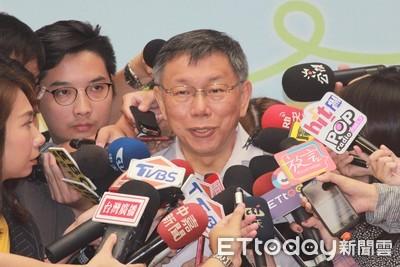 柯文哲:政治層面用Taiwanese