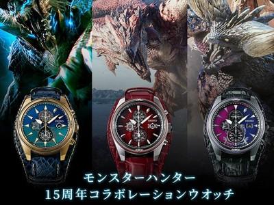 SEIKO用火龍打造《魔物獵人》15周年限量版手錶