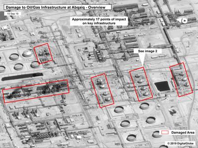 沙國煉油廠攻擊案精確度像用針刺一樣準